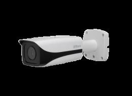 Dahua telecamera IP 4 megapixel interno esterno motorizzata IPC-HFW5421E-Z